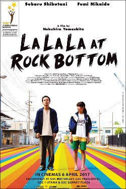 6 APRIL 2017 -LA LA LA AT ROCK BOTTOM (JAPANESE)