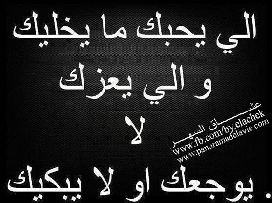 طرائف تونسية