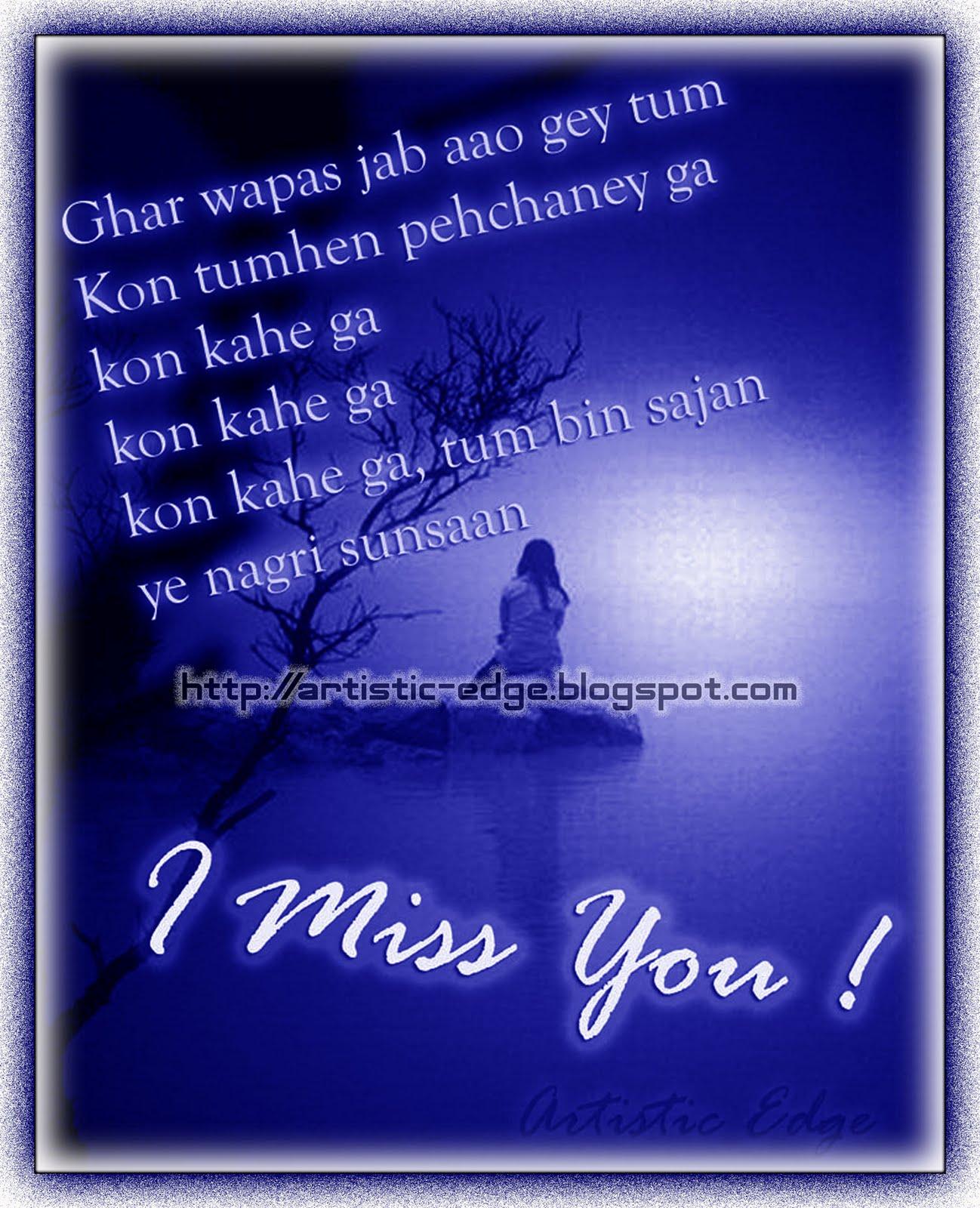 http://2.bp.blogspot.com/-_Ffgq8L_J2c/TbFTCyxHmlI/AAAAAAAAAMQ/Gf98FmCT2Ig/s1600/Miss+U.jpg