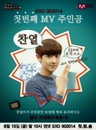 Mnet K Pop Time Slip