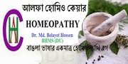 আলফা হোমিও কেয়ার । Most Popular Bangla Homeopathy Blog site.