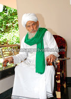 Kasaragod, T.KM Bava Musliyar, Cherkalam Abdulla, Qasi Thaqa Ahmed Maulavi, C.T Ahmmed Ali, M.C.Khamarudheen, P.B. Abdul Razak, Kerala, Kerala News, International News, National News,