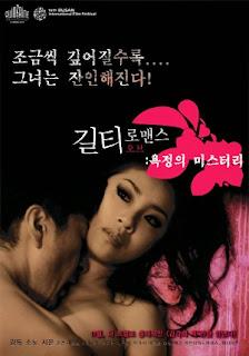 Bűn és kéjvágy (2011)