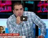 برنامج شارع النهار مع أحمد جمال حلقة الأحد 19-10-2014
