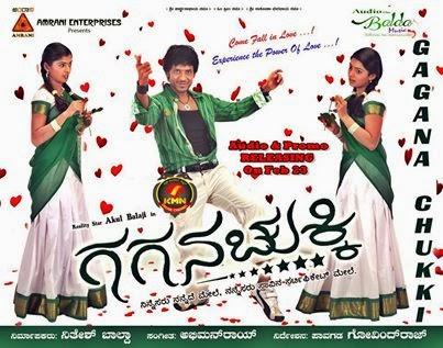 Gagana Chukki Mella Mellane Kannada Video Song