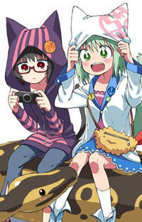 Kuso Manga Bukuro