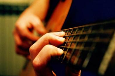 Cara Cepat Belajar Gitar dengan Cepat