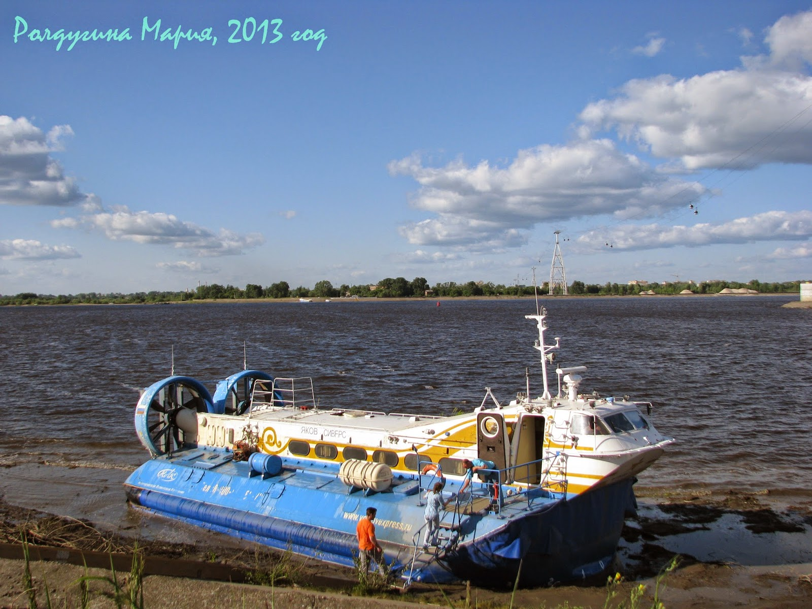 Нижний Новгород фото Волга