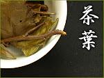 27. 台灣 癌症 基金會