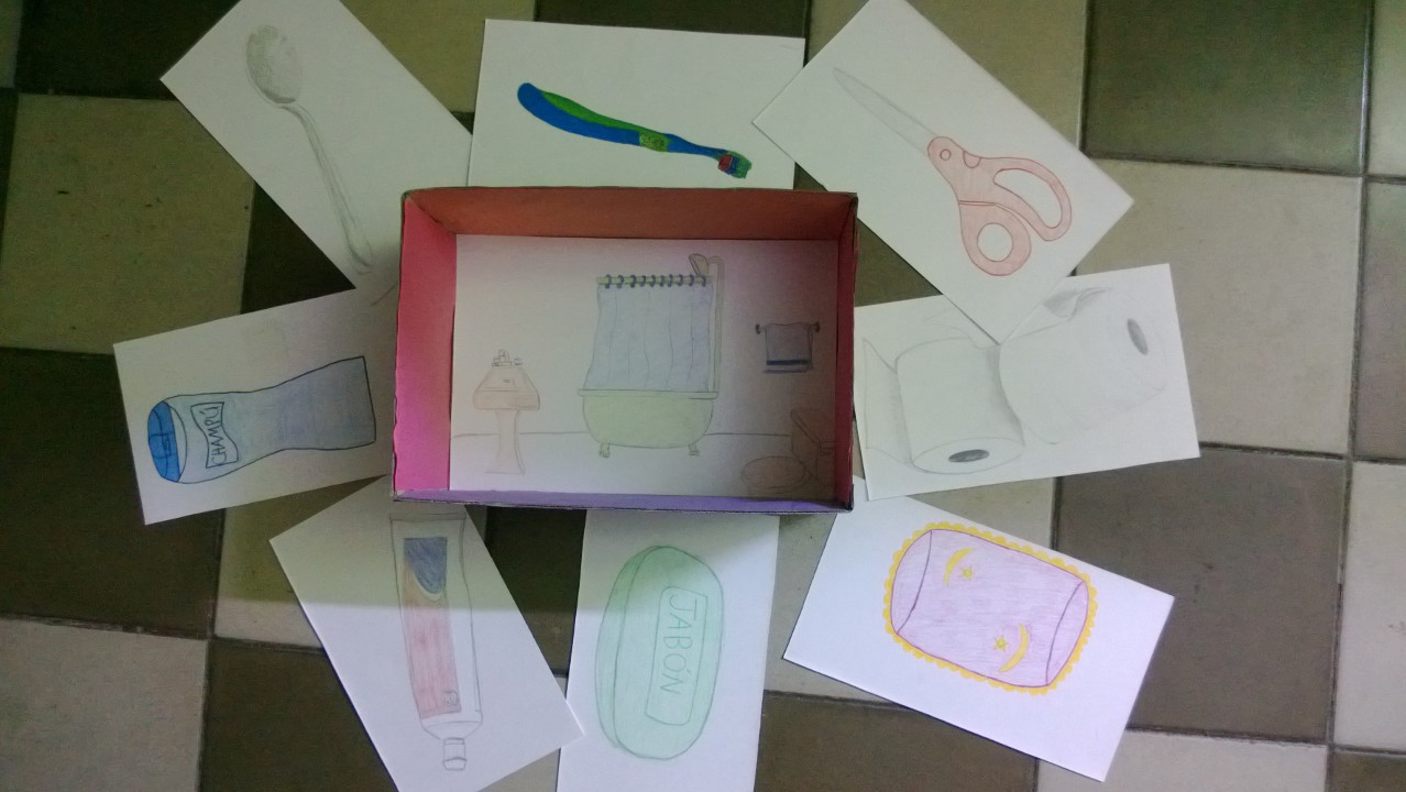 Tecnochic s los art culos del ba o for Articulos del bano