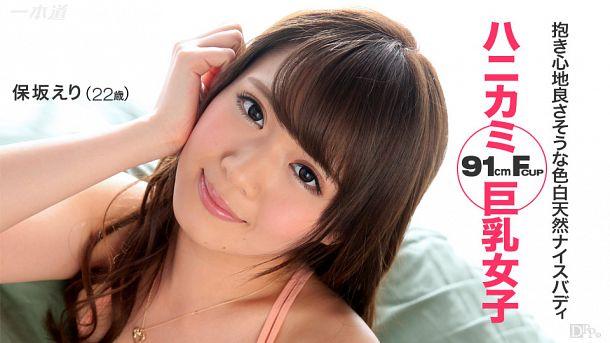 060615_093 – Eri Hosaka