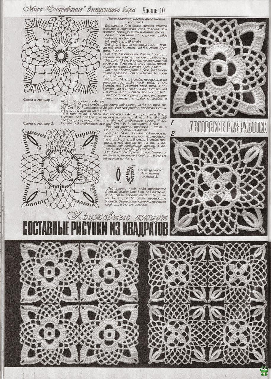 Cortina con estilo rom ntico con ganchillo crochet y dos - Dibujos de ganchillo ...