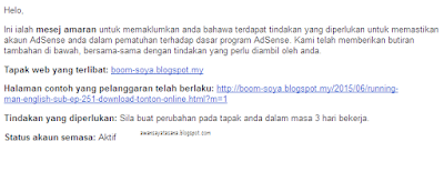 Punca Adsense ditolak kerana difficult site navigation