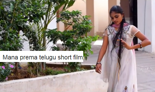 Mana Prema Telugu short film 2015  By Trinad Magi