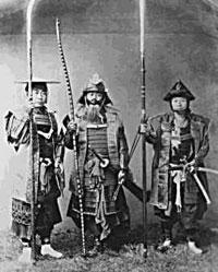 Bushido.  May We All Aspire, Samurai-Style.