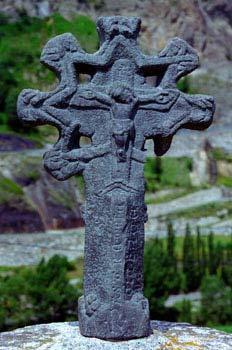 La leyenda de La cruz de los siete brazos