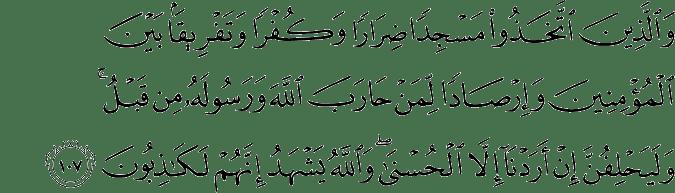 Quran Studies Journal Surah At Taubah Notes 107 110