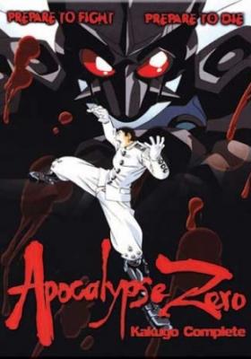 Apocalypse Zero (Dub)