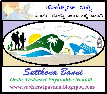 Blog's Present Logo