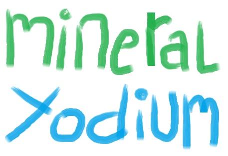 Manfaat Mineral Yodium Untuk Kesehatan
