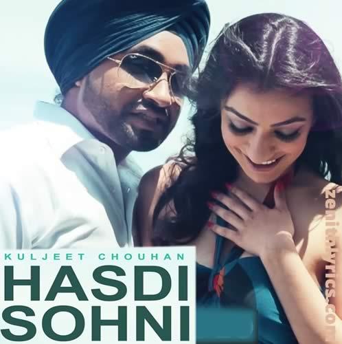 Hasdi Sohni by Kuljeet Chouhan