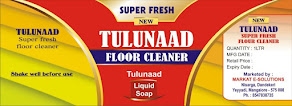 Tuluworld.com