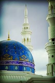 Pelaburan saham amanah Islam terbaik