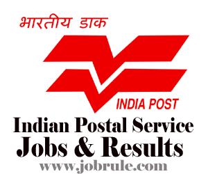Karnataka Postal Circle Latest 258 Postman/Mail Guard Jobs Opening 2013-2014