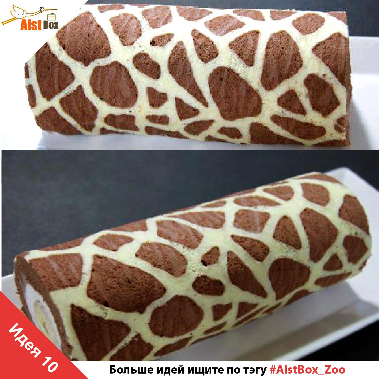 Творожный пирог «Жираф» - Камелена 21