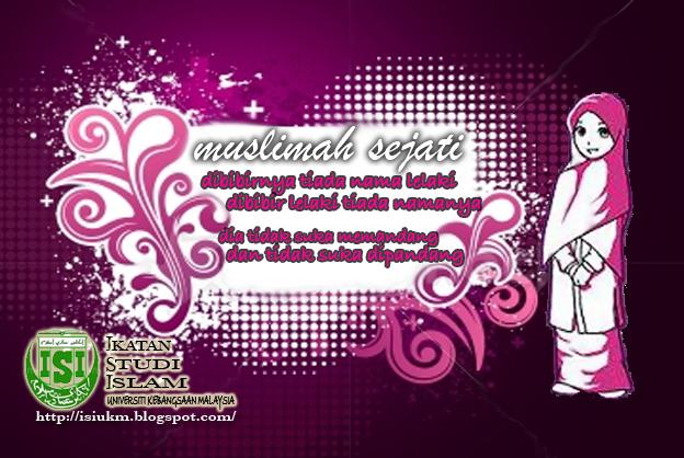 wallpaper muslimah. hair wallpaper muslimah