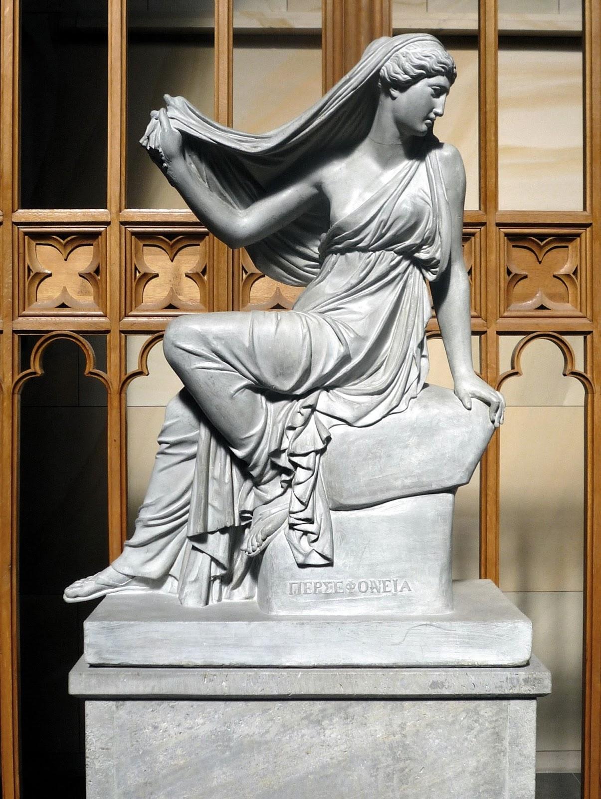 greek mythology ιουνίου 2013