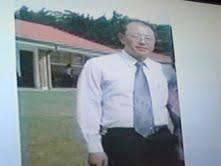 PN busca gerente general de la ZF de Nigua el cual está desaparecido