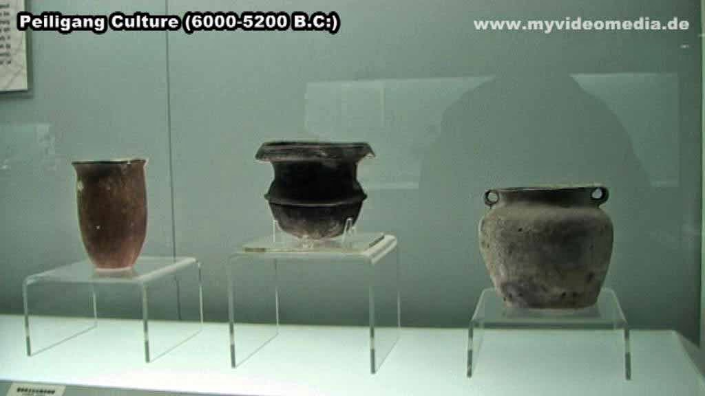 Pottery from the Peilligang Culture 6000-5200 BC