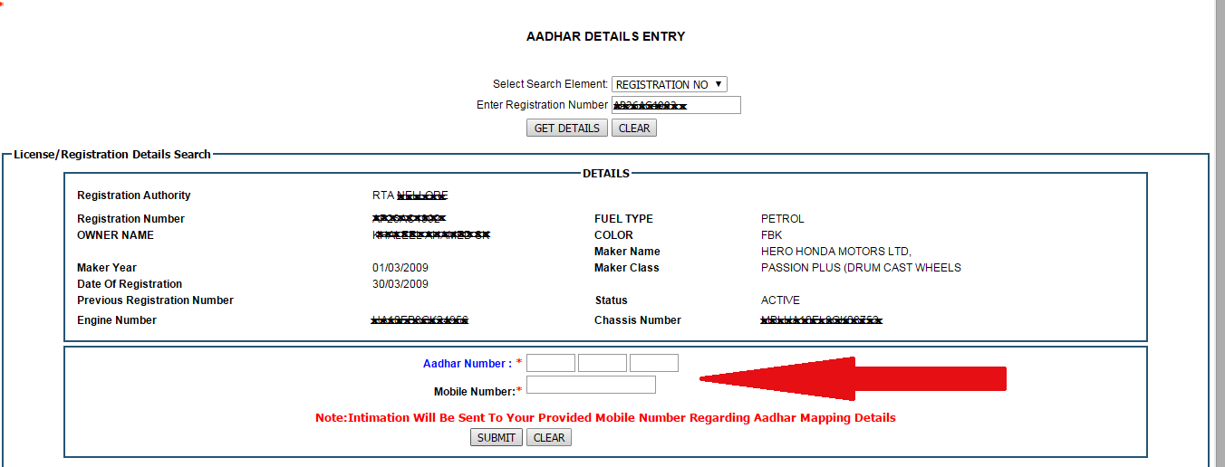 Trace vehicle location, search RTO registration number for ...