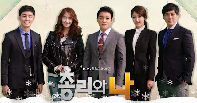 New Korean Drama 2013 Prime Minister And I Yoona SNSD With Lee Bum Soo
