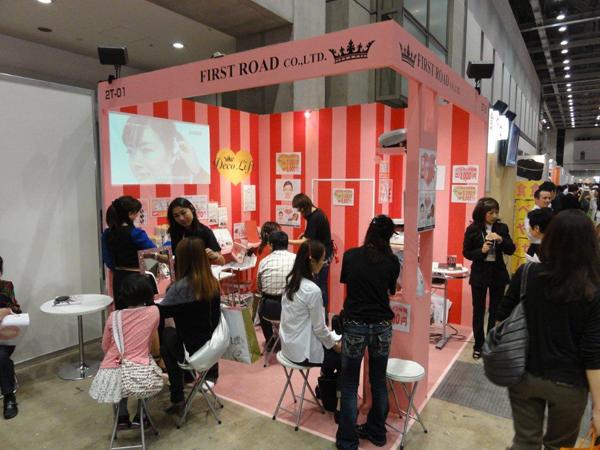 ダイエット&ビューティーフェア | 東京ビッグサイト