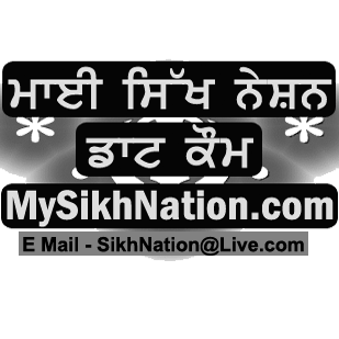 My SIkh Nation