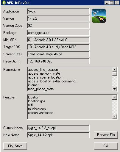 sygic android код активации