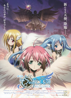 Sora No Otoshimono The Movie - Tokei Jikake No Angeloid