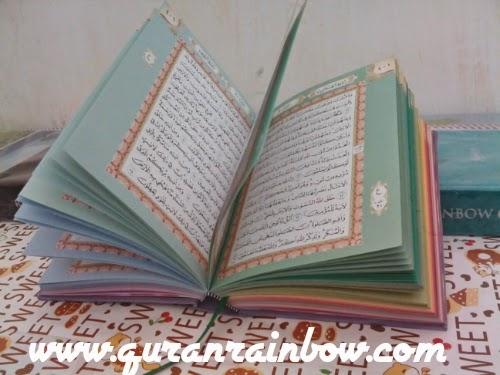 inner of rainbow quran