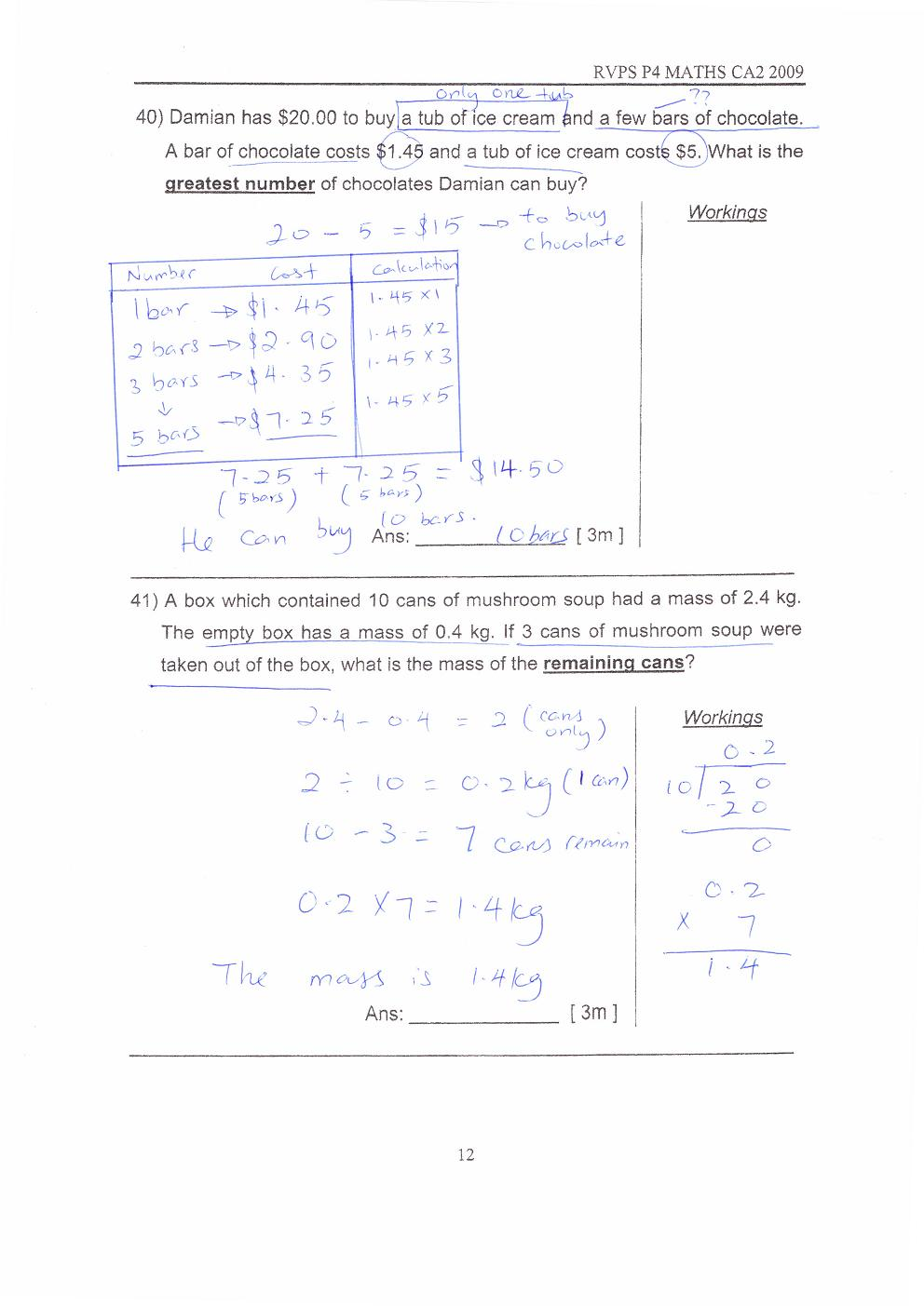 math practice lab essay Math by subject math by grade science & engineering computing arts &  humanities economics & finance test prep college, careers, & more  language.