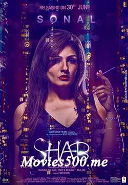 Shab 2017 Bollywood 300MB Full Movie DVDRip 480p
