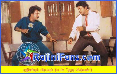 Super Star Rajinikanth Pictures 28
