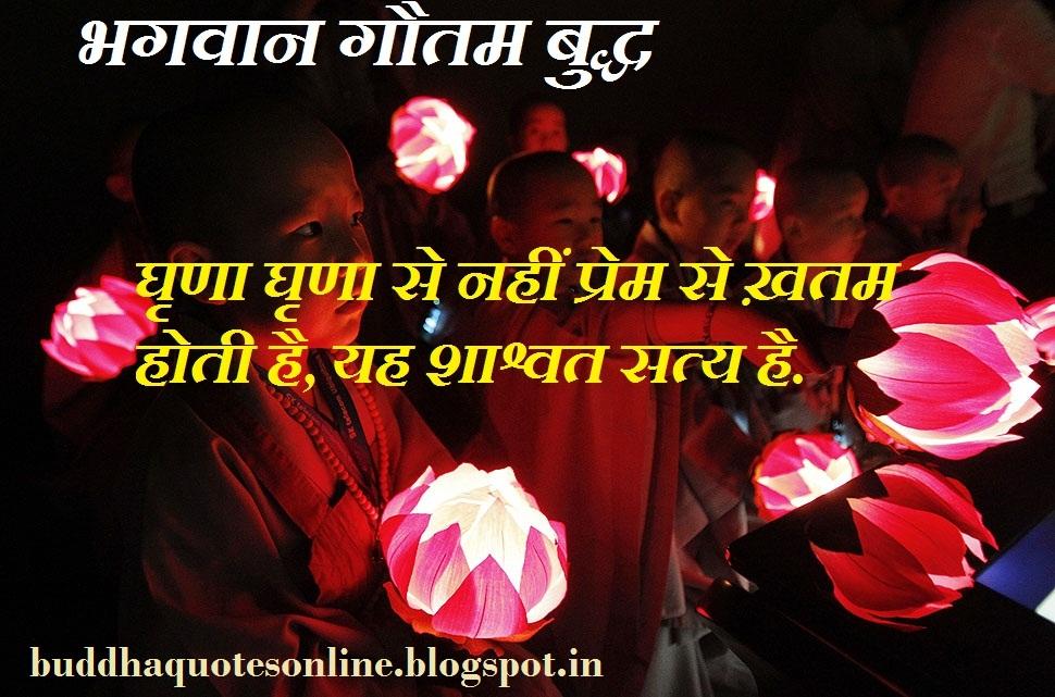 buddha quotes online hindi bhagwan buddha quotes on