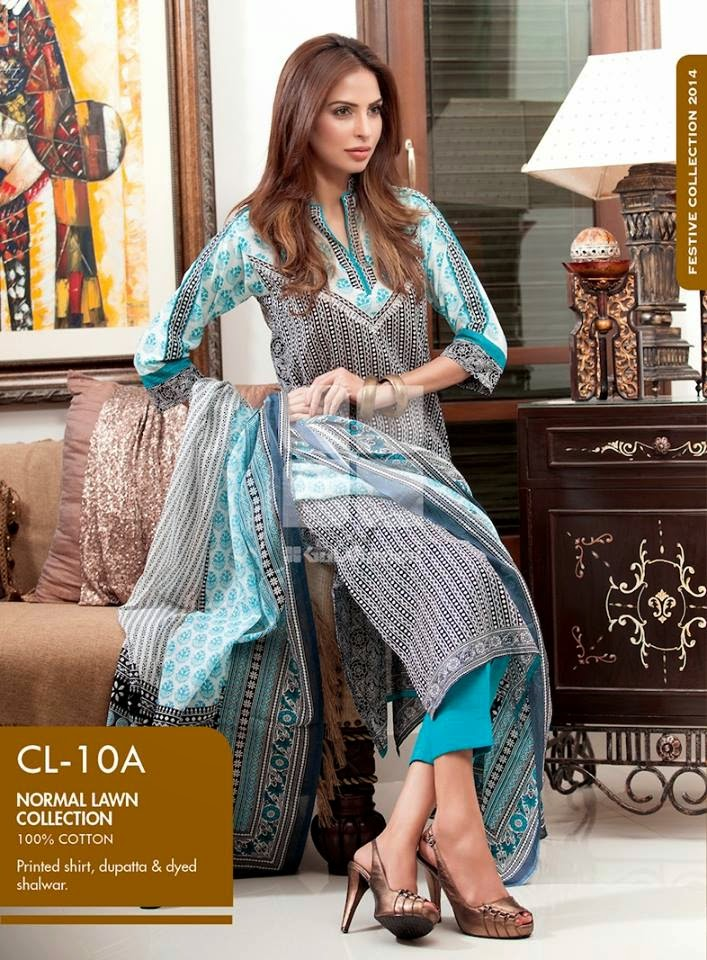 Summer Wear Normal Lawn Collection For Girls By Gul Ahmed Form