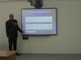 Використання геоінформаційних систем та дистанційного зондування землі. Фото №6 з конференції.