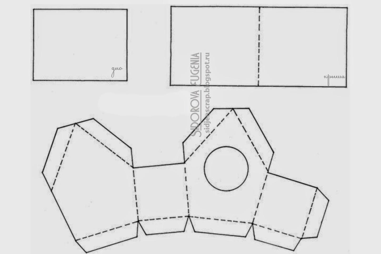 Макеты домов из бумаги 83