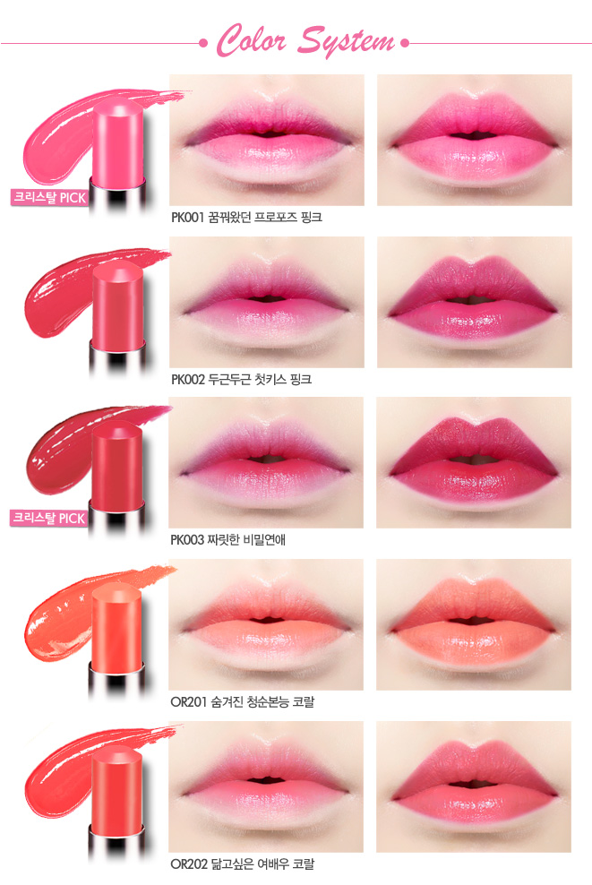 Etude House Dear My Wish Lips Talk lipsticks shades and swatches