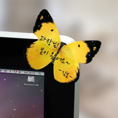 Coolest Butterfly Inspired Products and Designs (15) 6
