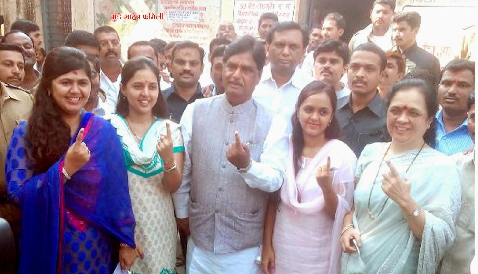 gopinath munde saheb family photo